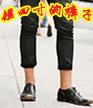 短四寸的裤子